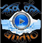 Lok Rang Audio